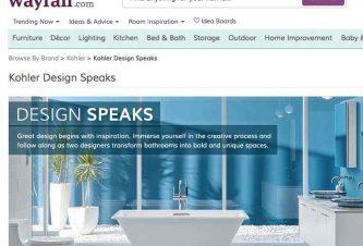 WAYFAIR.COM LAUNCHES INTERIOR DESIGN BLOGS WITH DKOR 13