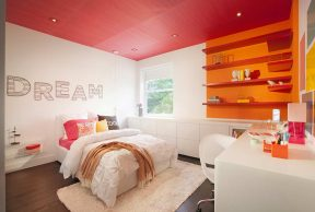 Inspiring Color Blocked Interiors By DKOR