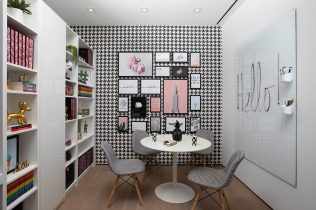 A Modern Home Office Fit For A Creative Family